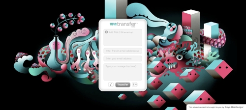 Busking on WeTransfer. A new model for online advertising?